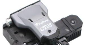 Serie de cortadoras de fibra CT08